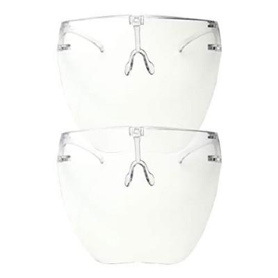 zeroUV - Protective Face Shield Full Cover Visor Glasses/Sunglasses (Anti-Fog/Blue Light Filter)