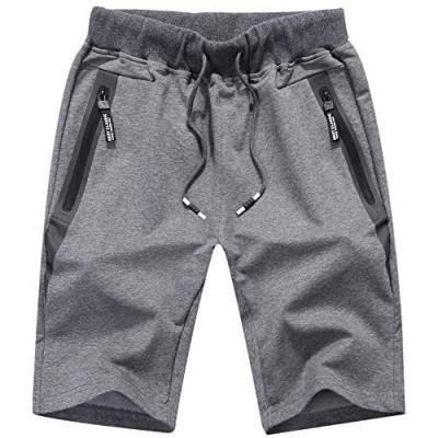 Chrisuno Men's Shorts Elastic Waist Athletic Sweat Shorts with Zipper Pockets